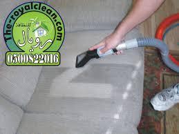 تنظيف المنازل بمكة